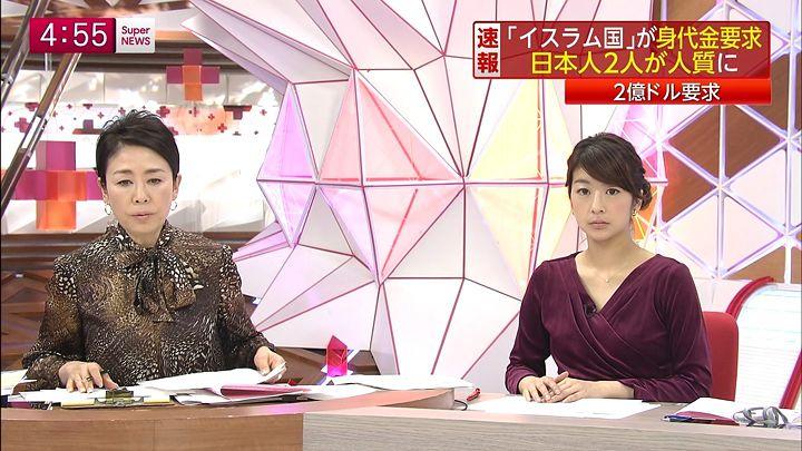 shono20150120_01.jpg