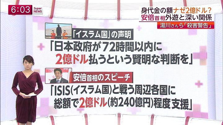 shono20150120_05.jpg