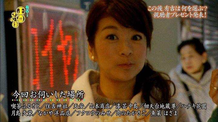 shono20150124_23.jpg