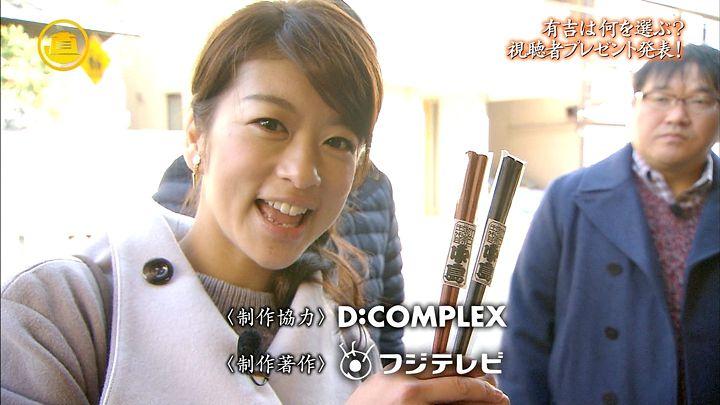 shono20150124_24.jpg