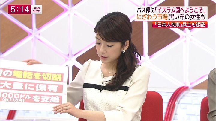 shono20150126_06.jpg