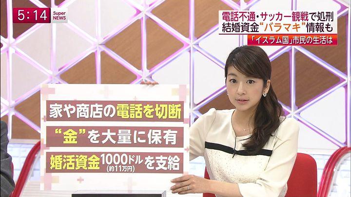shono20150126_07.jpg