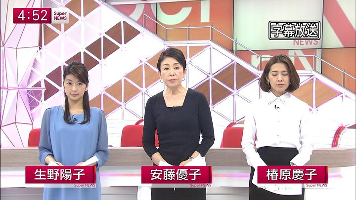 shono20150127_01.jpg