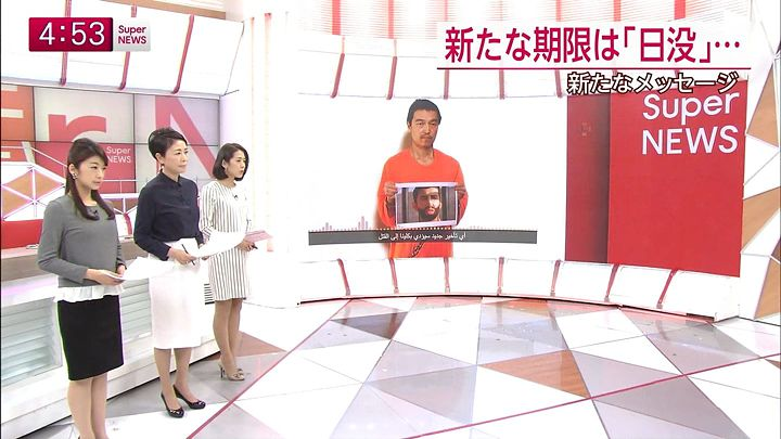shono20150129_02.jpg