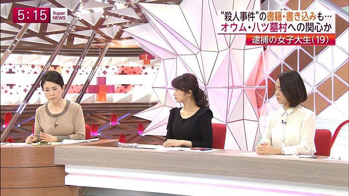 shono20150130_03.jpg