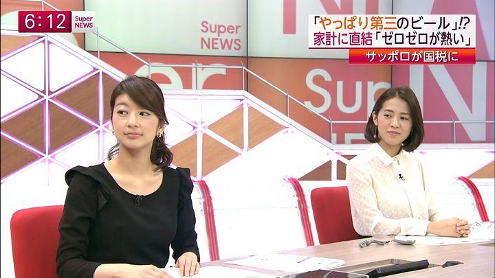 shono20150130_10.jpg