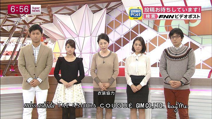 shono20150130_16.jpg