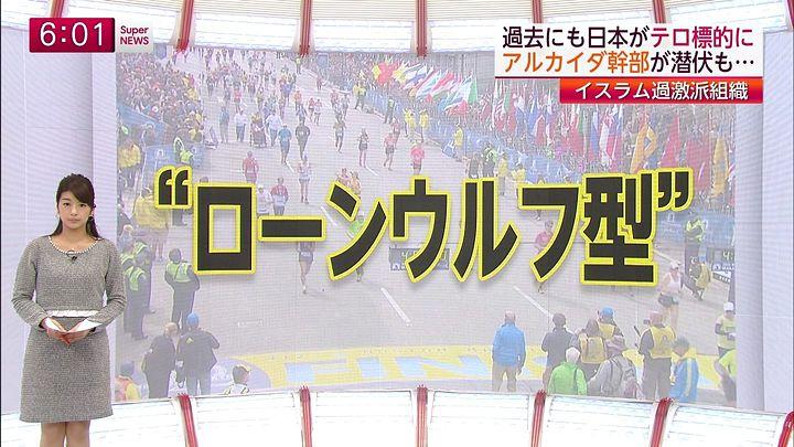 shono20150202_12.jpg