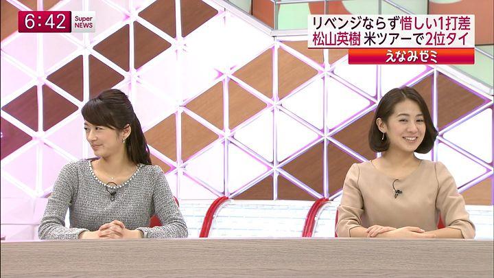shono20150202_17.jpg