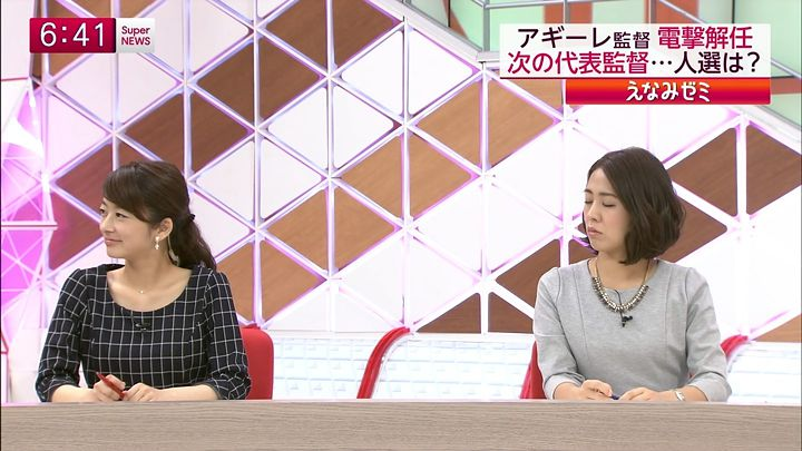 shono20150203_09.jpg