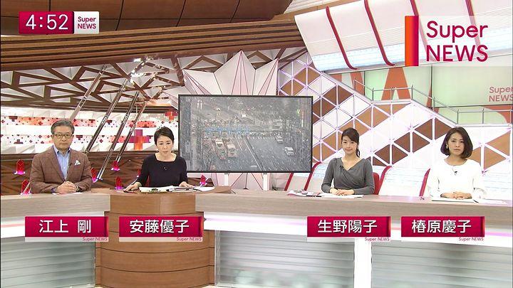 shono20150205_01.jpg