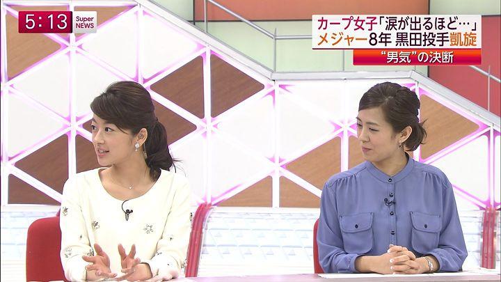 shono20150216_02.jpg