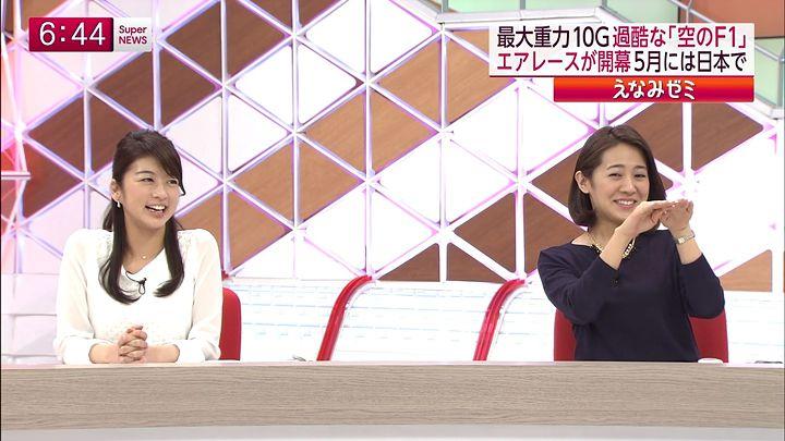 shono20150218_13.jpg