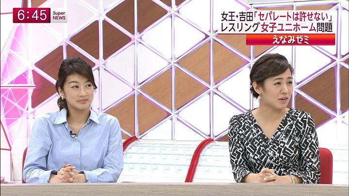 shono20150219_15.jpg