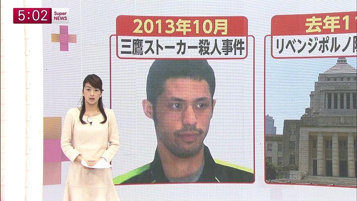 shono20150220_03.jpg
