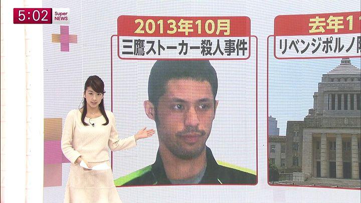 shono20150220_04.jpg