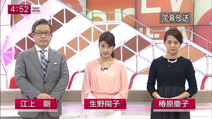 shono20150224_01.jpg
