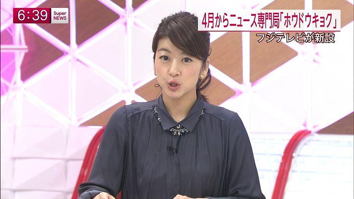 shono20150227_06.jpg