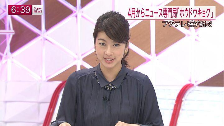 shono20150227_07.jpg