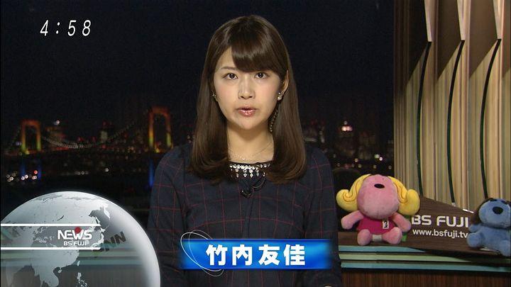 takeuchi20141215_14.jpg