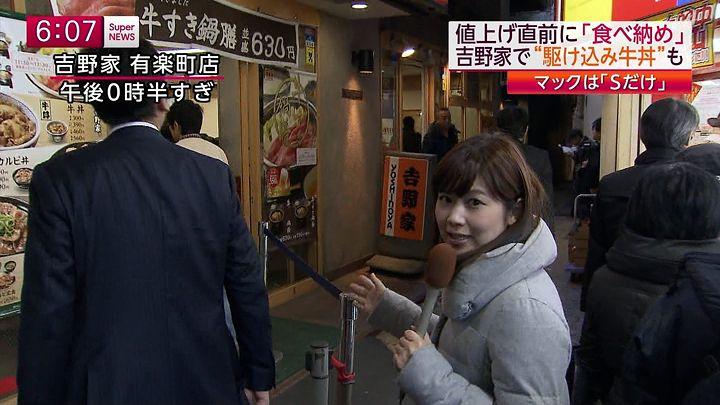 takeuchi20141217_01.jpg