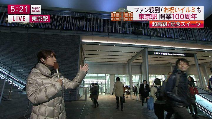 takeuchi20141219_02.jpg