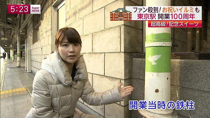 takeuchi20141219_09.jpg