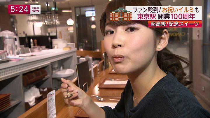 takeuchi20141219_19.jpg