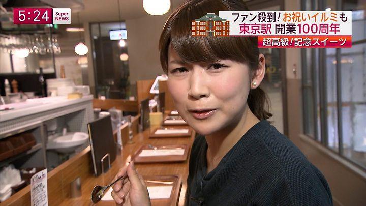 takeuchi20141219_23.jpg