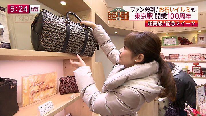takeuchi20141219_24.jpg