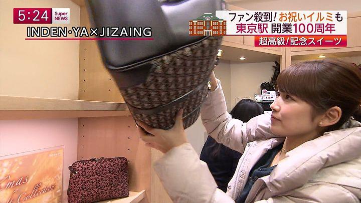 takeuchi20141219_25.jpg