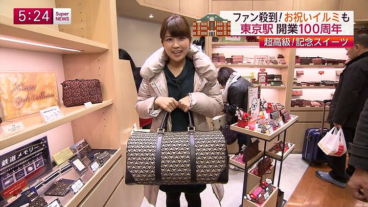takeuchi20141219_26.jpg