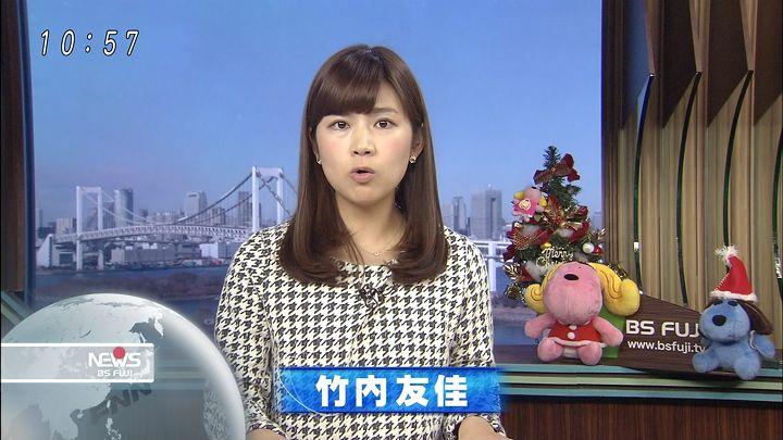 takeuchi20141222_01.jpg
