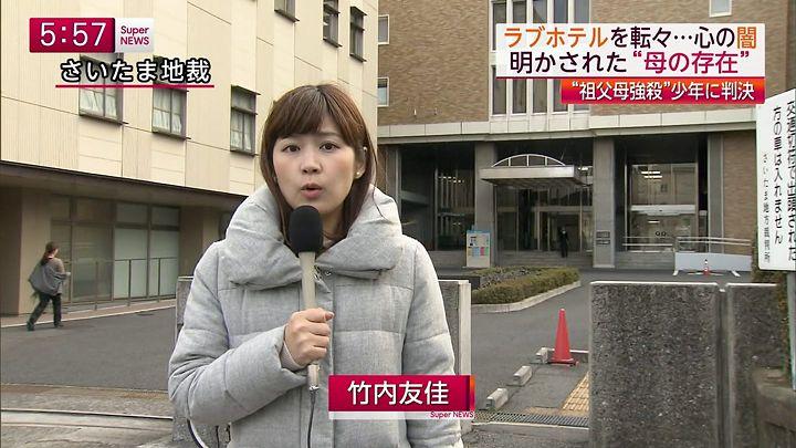 takeuchi20141225_01.jpg