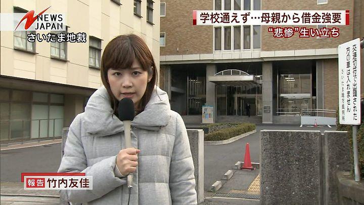 takeuchi20141225_10.jpg