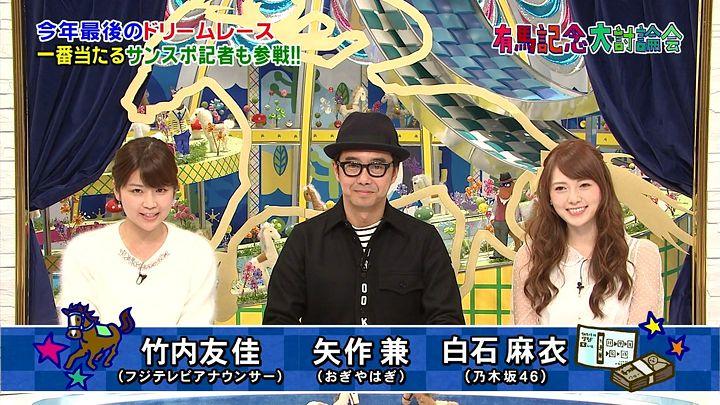 takeuchi20141227_01.jpg