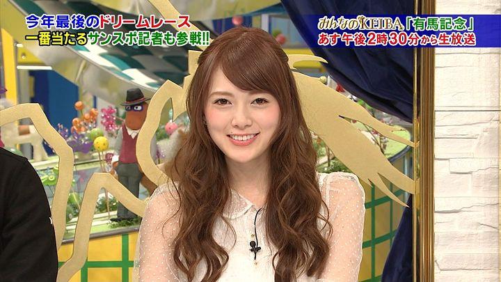 takeuchi20141227_07.jpg
