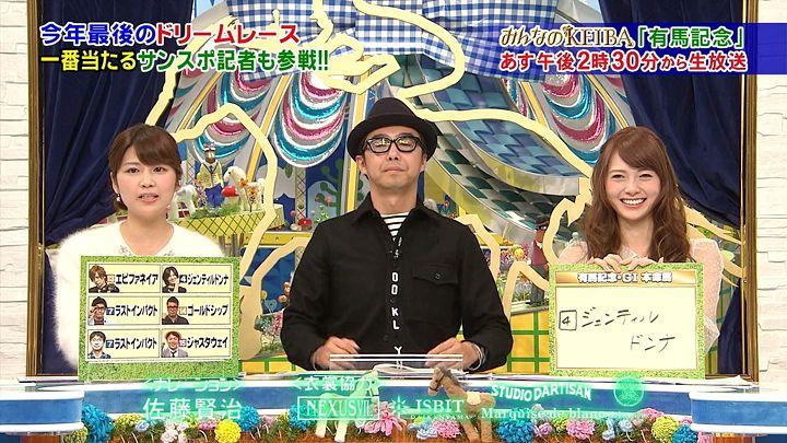takeuchi20141227_09.jpg