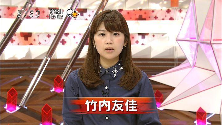 takeuchi20141230_02.jpg