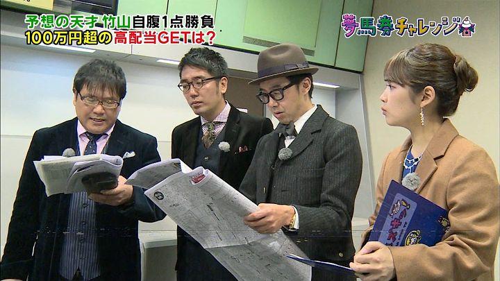 takeuchi20150103_11.jpg