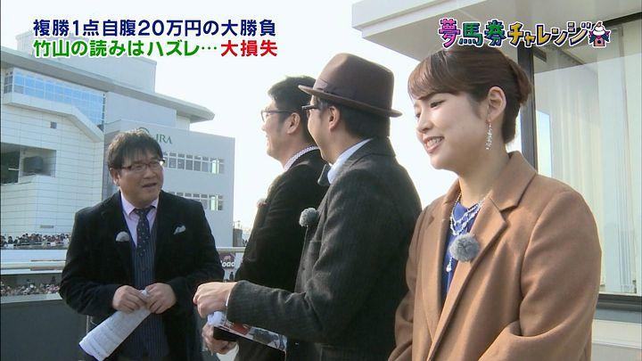 takeuchi20150103_13.jpg