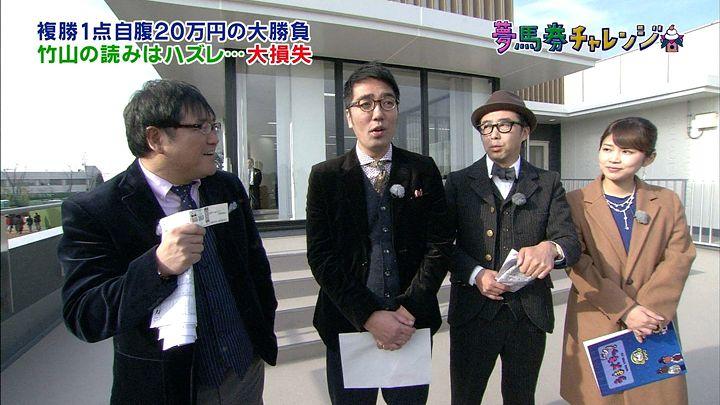 takeuchi20150103_14.jpg