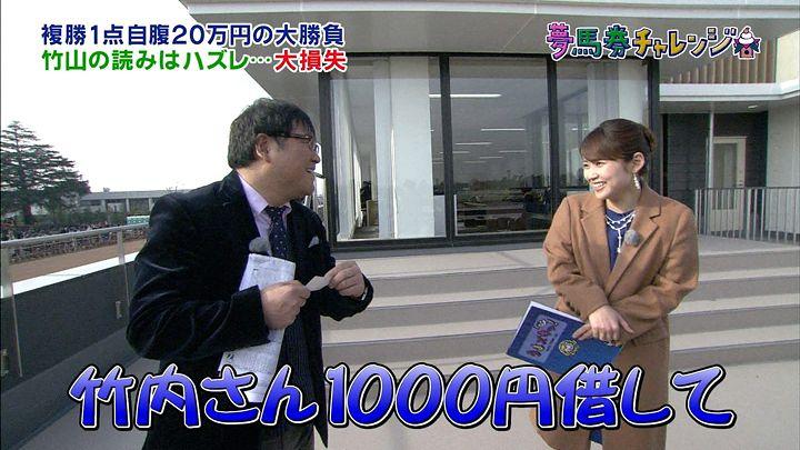 takeuchi20150103_16.jpg