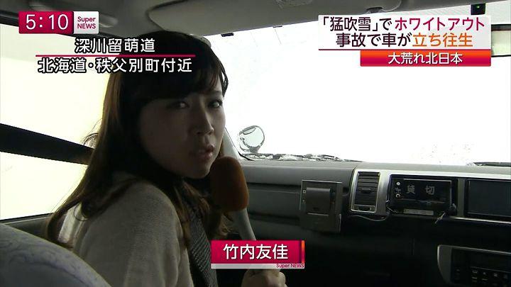 takeuchi20150107_02.jpg
