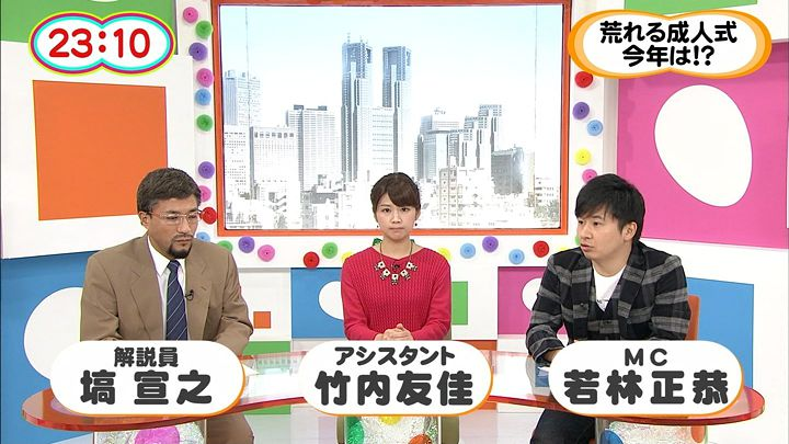 takeuchi20150110_01.jpg
