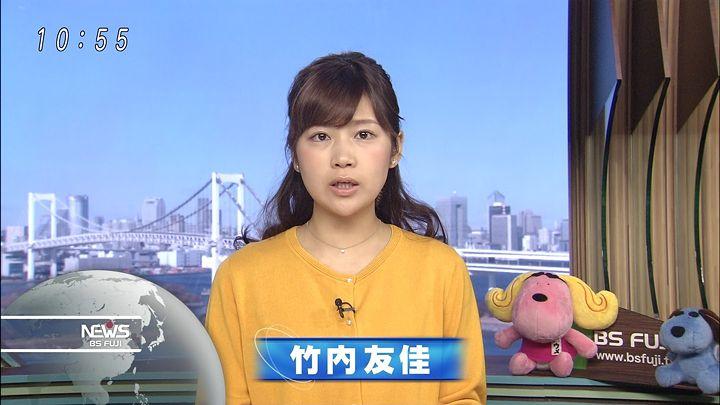 takeuchi20150112_05.jpg