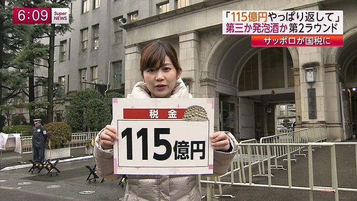 takeuchi20150130_04.jpg