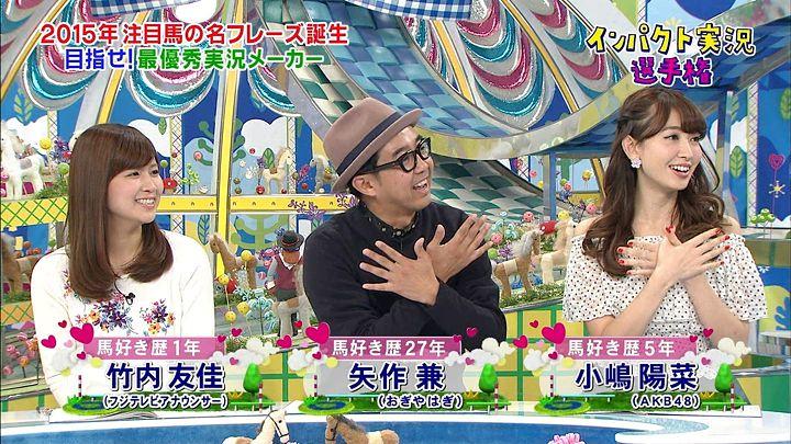 takeuchi20150131_01.jpg