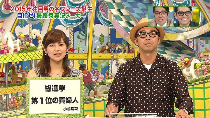 takeuchi20150131_02.jpg