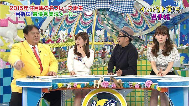 takeuchi20150131_04.jpg